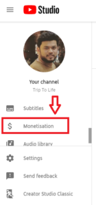 Screenshot to go to monetization page